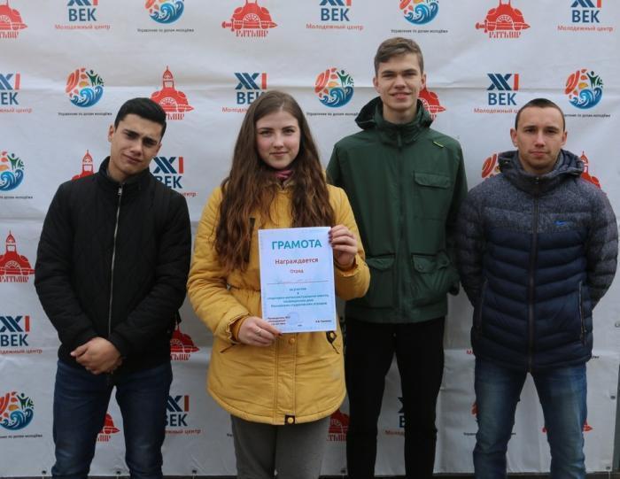Анапские студенты приняли участие в спортивно-интеллектуальном квесте