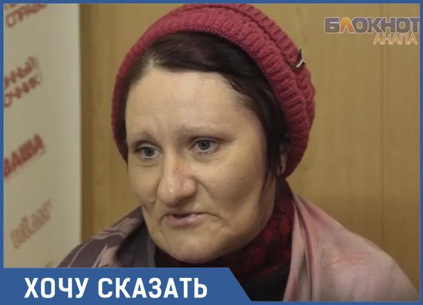 «Он обещал, что вернёт всё до копейки»: риелтор «кинул» анапчанку на один миллион рублей