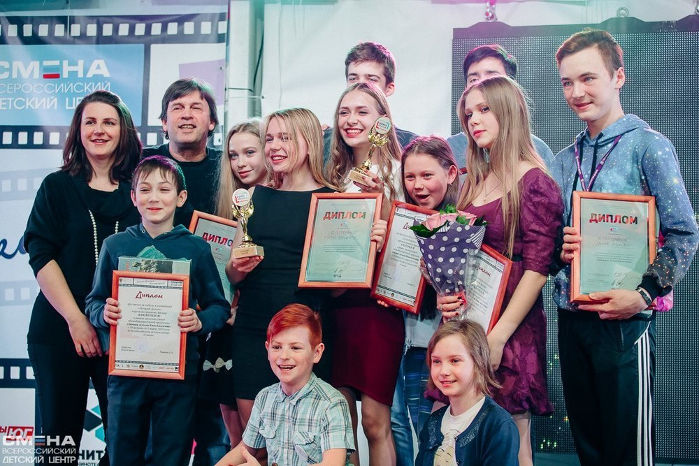 Дети из ВДЦ «Смена» под Анапой приняли участие в проекте «Зимняя детская КиноАкадемия»