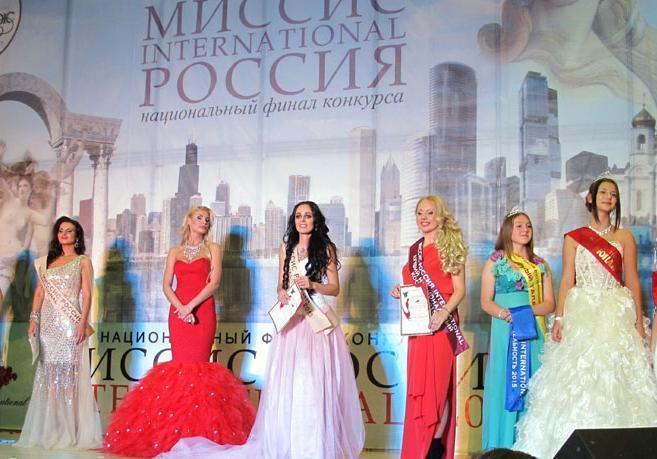 Впервые у замужних анапчанок появился шанс стать «Миссис Россия-2018»