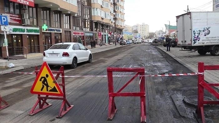 В Анапе перекроют улицу Промышленную