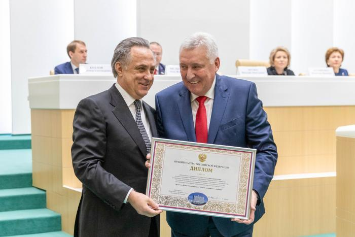 Администрацию Анапы наградили в Совете Федерации России