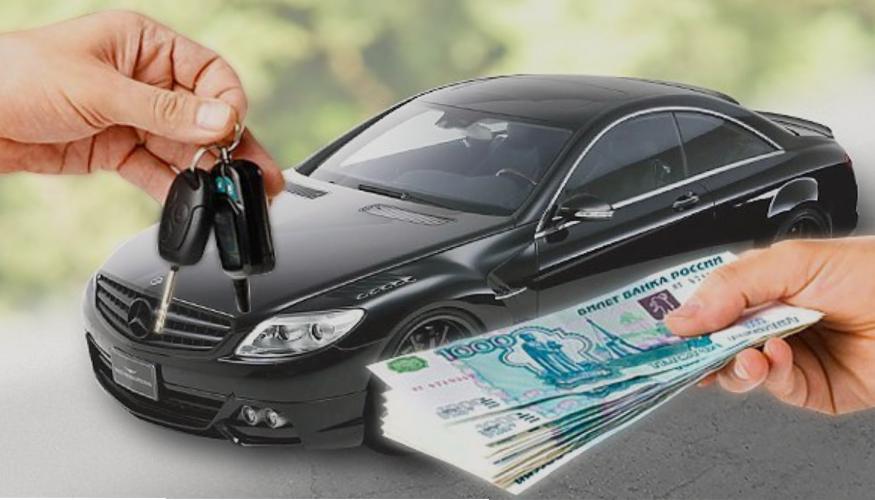 Как быстро и выгодно продать автомобиль?